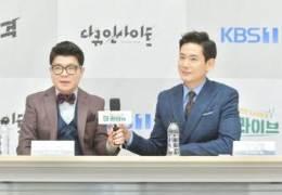 '가세연' 폭로 일파만파···한상헌 아나, 모든방송 자진하차
