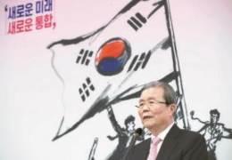 """김종인 경제대책 들고 첫발 """"코로나에 예산 100조 전환"""""""