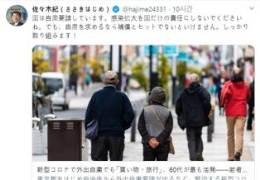 """""""코로나 확산, 정부 탓 말라""""···日 고위 관료 트윗 비난 폭주"""