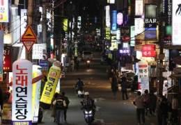 '밤' 덮친 코로나···이태원·서래마을 술집서도 확진 나왔다
