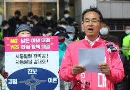'세월호 막말' 차명진 윤리위 회부···김대호는 만장일치 제명
