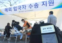 """""""내 개인정보 다 노출"""" 21세 美유학생 SNS, 전주를 녹이다"""