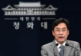 """'재정 총동원령' 내린 文대통령···靑 """"증세는 없다"""""""