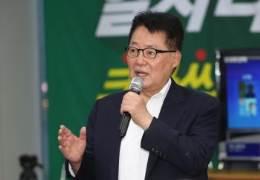 """박지원 """"삐라는 반인륜적···'김여정 하명법' 주장 옳지 않아"""""""