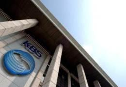 "KBS 32기 개그맨들 분노 ""몰카 용의자 연락두절···배신감"""