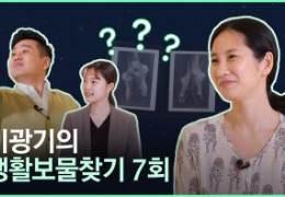 """국립발레단 은퇴한 김지영 """"상처 많은 발, 이제 보면 예뻐"""""""