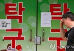 양천구 탁구장 관련 확진 10명 추가···서울 신규감염 32명
