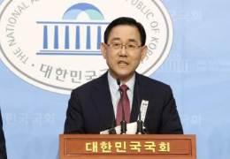 """반포 아닌 청주집 판다는 노영민···주호영 """"그게 보통 생각"""""""