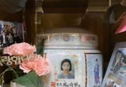 """제2 최숙현 없도록···문 대통령 """"최윤희 차관 문제 챙겨라"""""""