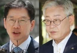 족쇄 풀리면 이낙연 대망론 위협···김경수·이재명 재판 주목