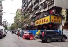 '원인불명' 코로나, WHO에 최초 보고한 건 중국 아니었다
