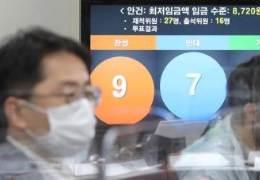 """최저임금 최저인상 코로나 탓?""""올리지말라"""" 금기어 나왔다"""