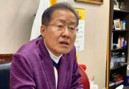 """홍준표 """"채홍사 있었단 소문 돈다, 박원순 진상규명 해야"""""""