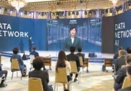 한국판 뉴딜 5년간 160조 투입, 일자리 190만 개 만든다