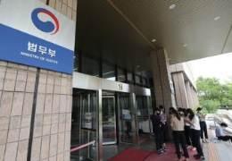 """법무부, 檢 고위간부 인사 내일 발표···""""윤석열 의견 청취"""""""