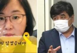 한상혁 통화 폭로한 권경애, 넉달전부터 '권언유착' 외쳤다