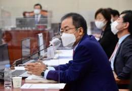 """홍준표 """"4차 추경 반대한다···퍼주지 못해 환장한 정부"""""""