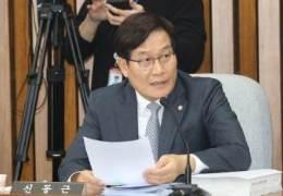 """與신동근 """"월북은 중대범죄···朴정부땐 우리군이 사살했다"""""""