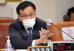 """대검 차장 """"秋아들 사건 보완 지시, 동부지검 불기소 강행"""""""