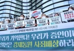 """아사히신문 """"韓정부, 日기업 대신 징용 피해배상 나설수도"""""""