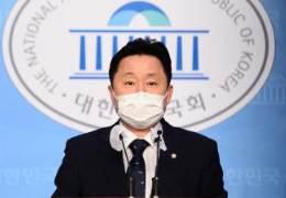 """與 """"대한민국 공화정이 무너진다? 주호영, 막말 사과하라"""""""