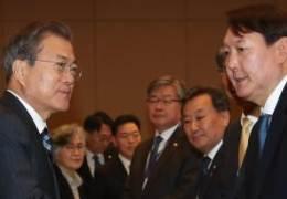 """국민의힘 15년전 文소환 """"총장 임기제는 정치압력 방파제"""""""