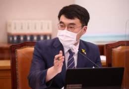 """野 """"판사 집단행동 유도"""" 비판···김남국 """"기막히고 코막혀"""""""