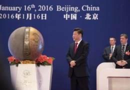 AIIB 출범 5년에 '부채의 덫'···중국판 세계은행 꿈 흔들린다