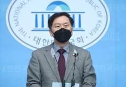 """김기현 """"유시민 대선행 가능성"""" 김경협 """"친문도 모르는 말"""""""