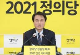 안희정·박원순 이어 김종철까지···연이은 성추행에 치명타