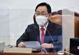 주호영, 성추행 피해 주장 여기자 명예훼손 혐의로 고소