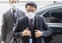 '공수처 합헌' 대못 박은 헌재···차장엔 여운국 변호사 제청