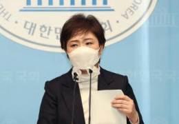 """""""가덕도신공항, 당이 반대하면 사퇴""""···초조한 이언주 울먹"""
