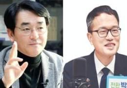 """박용진 """"친문 내로남불 정 떨어져""""···반란 꿈꾸는 與 '양 朴'"""