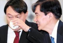 """조국 """"'검찰당' 대권후보 세 명 됐네""""···여권 '尹 때리기' 가세"""