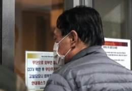 """""""尹 1주일은 집에 머물 듯""""···중수청 반대 알릴 방식 고심"""