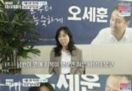 """오세훈 아내 """"남편 정직하고 깨끗···정치인과 안 맞는 DNA"""""""