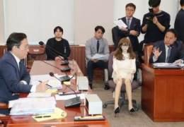 """""""리얼돌 카페 취소"""" 빗발친 청원···결국 사흘만에 영업 중단"""