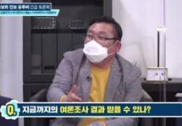 """""""사전투표 與우세""""라던 박시영···선관위 """"檢에 수사 통보"""""""