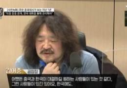 """김어준, 中대사에 """"한중 대결 만든 언론 있다, 누굴까요"""""""
