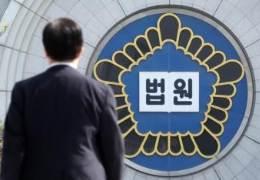 """文 """"곤혹"""" 뒤 재판부 교체···그리고 위안부판결 뒤집혔다"""