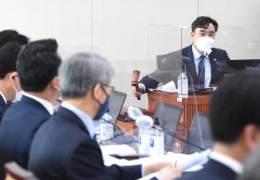 속보이해충돌방지법, 국회 정무위 통과···국회의원도 적용
