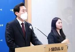 """吳 '박원순 장례식 책임자' 문책···서울시의회 이례적 """"유감"""""""