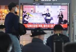 단독與 밀어붙인 가덕도법에···신공항 백지화 감사 막혔다