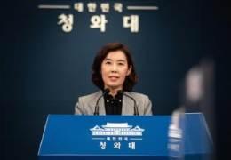 '文모욕죄 고소' 주도 유력 2인, 한명 입닫고 한명 귀닫았다