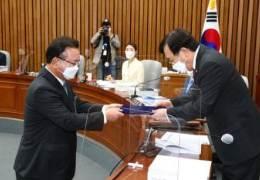 """文 """"무안주기 청문회""""···서병수 """"김부겸 보고서 채택안한다"""""""