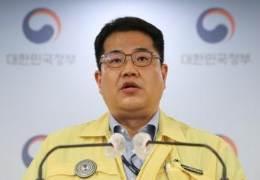 """백신 도입 일정 흘린 정부···""""협약 위배, 제약사 문제제기"""""""