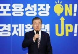 """文정부 경제정책 뿌리 '학현학파'마저 """"경제 실패"""" 쓴소리"""