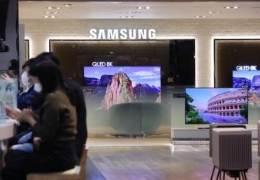 삼성, 장중 '7만 전자'···대만 쇼크에 연중 최저 고꾸라졌다