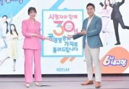 유재석·박진영도 먼저 연락해왔다···'아침마당' 섭외 비결